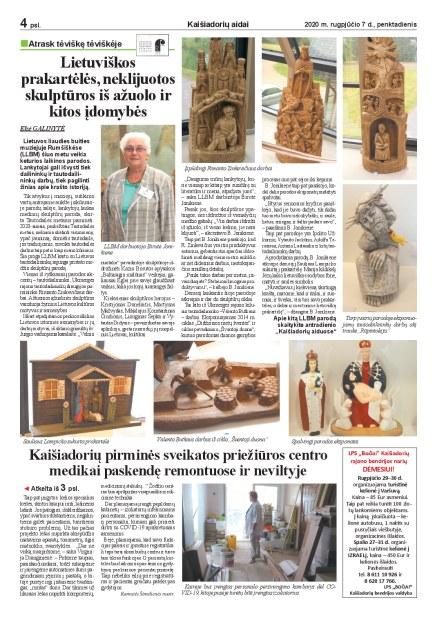 Lietuviškos prakartėlės, neklijuotos skulptūros iš ąžuolo ir kitos įdomybės