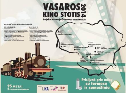 Vasaros kino stotis KAIŠIADORIŲ geležinkelio stotyje